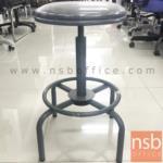 L02A320:เก้าอี้บาร์ที่นั่งหุ้มผ้า รุ่น NSB-CHAIR34 ขนาด 30Di*54H cm.  โครงเหล็กสีเทา (STOCK-1 ตัว)