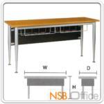 A07A043:โต๊ะทำงาน มีตะแกรงใต้โต๊ะ รุ่น FPF-18 ขนาด 120W ,150W ,180W cm.  ขาเหล็กพ่นบอร์นเงิน