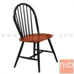 B22A131:เก้าอี้โมเดิร์นไม้จริง รุ่น SR-WINDSOR-CR ขนาด 44W cm. ขาไม้