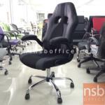 B01A417:เก้าอี้ผู้บริหารพนักพิงสูง Race seat 151 แขนพับได้ ขาเหล็กโครเมี่ยม