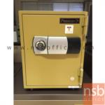 F05A021:ตู้เซฟนิรภัยชนิดดิจิตอล 28 กก. รุ่น PRESIDENT-LS2D มี 1 กุญแจ 1 รหัส (รหัสใช้กดหน้าตู้)