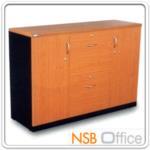 C01A031:ตู้เอกสาร 2 บานเปิด พร้อม 2 ลิ้นชักกลางแฟ้มแขวน 120W cm รุ่น FD-NSO มีกุญแจล็อค