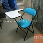 L02A241:เก้าอี้เลคเซอร์สีฟ้า ขาดำ 37*60*82 มี1ตัว
