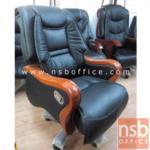 B25A075:เก้าอี้ผู้บริหารแขนขาไม้ หุ้มหนังแท้ รุ่น FN-NEWTON-03 โช๊คแก๊ส ก้อนโยก