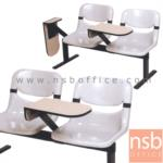 B17A014:เก้าอี้เลคเชอร์แถวเฟรมโพลี่ รุ่น D990 2 ,3 และ 4 ที่นั่ง ขาเหล็กเหลี่ยมพ่นดำ