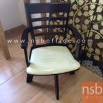 เก้าอี้ไม้ยางพาราที่นั่งหุ้มหนังเทียม รุ่น Kornbluth (คอร์นบลู๊ท) ขาไม้ (เบาะหมุน)