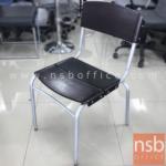 L02A311:เก้าอี้ไม้ รุ่น NSB-CHAIR25 ขนาด 44W*81H cm. โครงอลูมิเนียม (STOCK-1 ตัว)