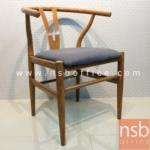 B22A109:เก้าอี้โมเดิร์นหนังเทียม รุ่น DGZX-C242 (อีคอน 3) ขนาด 54W cm. โครงขาเหล็กทำลายไม้
