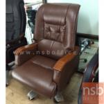 B25A072:เก้าอี้ผู้บริหารแขนขาไม้ หุ้มหนังพียู(PU) รุ่น FN-GALILE-04  สีน้ำตาล