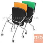 B03A411:เก้าอี้สำนักงานโพลี่ล้อเลื่อน รุ่น HJ-DEL  ขาเหล็กชุบโครเมี่ยม