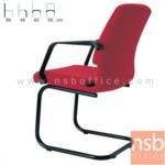B28A044:เก้าอี้สำนักงานขาซี หุ้มหนังเทียมพีวีซี รุ่น SH-3S ขาเหล็กพ่นดำ