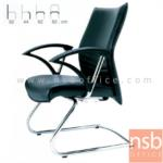 B28A042:เก้าอี้สำนักงานขาซี หุ้มหนังเทียมพีวีซี รุ่น SH-40CSL ขาเหล็กชุบโครเมี่ยม
