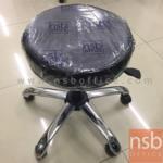 B09A196:เก้าอี้บาร์สตูลที่นั่งกลมล้อเลื่อน รุ่น SUIHU-120  โช๊คแก๊ส ขาเหล็กเหลี่ยมชุบโครเมี่ยม