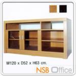 G05A024:ตู้วางทีวี บานเปิดกระจก W120*D52*H63 cm