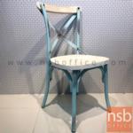 L02A273:เก้าอี้โมเดิร์นเหล็ก รุ่น PI-PN96 ขนาด 44W cm.