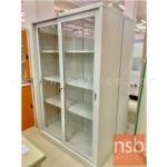 ตู้เหล็ก 2 บานเลื่อนกระจกสูง กว้าง 118.8 ซม. LUCKYWORLD-KSG-120K
