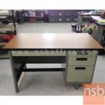 โต๊ะทำงานเหล็กหน้าโฟเมก้าลายไม้ 4 ลิ้นชัก ยี่ห้อ Lucky  รุ่น NT-2436,NT-2642,NT-2648