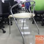 เก้าอี้โมเดิร์นหนังเทียม รุ่น NSB-CHAIR21 ขนาด 46W*68H cm. โครงเหล็กชุบโครเมี่ยม (STOCK-1 ตัว)