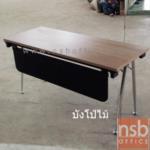 A07A051:โต๊ะพับขาวีปลายเรียว หน้าไม้เมลามีน บังโป๊ไม้ 150W, 180W (60D/75D cm) (ซ้อนเก็บได้)