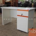 A20A030:โต๊ะทำงานตู้ลิ้นชัก-บานเปิดด้านขวา รุ่น PLU-KDS-P เมลามีน