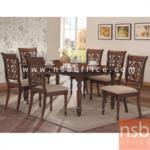 G14A069:ชุดโต๊ะรับประทานอาหารไม้อาคาเซีย 6 ที่นั่ง M-606