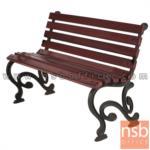 G08A038:เก้าอี้สนามไม้เต็ง เหล็กหล่อ กทม. BKK-CO1-4 (100, 120, 150, 200 cm)