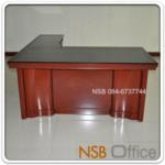 A06A083:โต๊ะบริหารตัวแอล มีกระจกหน้าโต๊ะ รุ่น FTS-FCF973 พร้อมตู้ข้าง และลิ้นชัก (160W, 180W cm.)