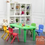 เก้าอี้พลาสติกสำหรับเด็ก รุ่น CEDAR (ซีดาร์) ขนาด 39.5W*62H ,71H cm.