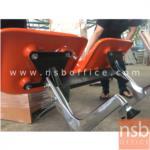 เก้าอี้นั่งคอยไฟเบอร์กลาส รุ่น B490 2 ,3 ,4 ที่นั่ง ขนาด 99W ,151W ,204.5W cm. ขาอลูมิเนียมขัดเงา