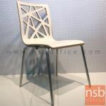 เก้าอี้อเนกประสงค์ไม้ รุ่น CR ขนาด 40W cm. โครงขาเหล็กชุบโครเมี่ยม (STOCK 1 ตัว)