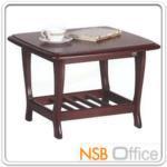 B13A123:โต๊ะกลางเหลี่ยม ไม้ยางพารา 60W*60D*43H cm. หน้าลามิเนต