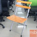 L02A290:เก้าอี้อเนกประสงค์พับได้สีส้ม รุ่น NSB-CHAIR5 ขนาด 42W*74H cm. (STOCK-1 ตัว)