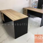 โต๊ะทำงาน 2 ลิ้นชัก รุ่น KEMI (เคมิ) ขนาด 120W cm. เมลามีน
