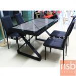 G14A144:ชุดโต๊ะรับประทานอาหารหน้ากระจก 4 ที่นั่ง รุ่น CT-23 ขนาด 130W cm. พร้อมเก้าอี้