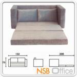 B12A078:ชุดโซฟา  M04 ปรับเป็นเตียงได้