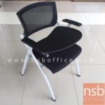 B07A078:เก้าอี้เลคเชอร์หลังเน็ต   รุ่น PE-1-225 ขาเหล็ก
