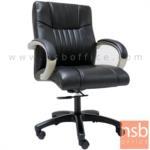 B26A017:เก้าอี้สำนักงาน  รุ่น PL-TS301-20M  โช๊คแก๊ส ขาพลาสติก