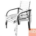 G12A196:เก้าอี้อเนกประสงค์สเตนเลส มีท้าวแขน รุ่น J-KJ-481 (ผลิตจากสเตนเลสเหลี่ยมล้วน)