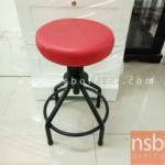 L02A230: เก้าอี้ สีแดง ขาดำ ขนาด32*63*63ซม.