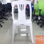 L02A195:เก้าอี้พลาสติกล้วนสีขาว  ขนาด 37W*80H cm. (STOCK-1 ตัว)