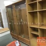 L03A237:ตู้โชว์กระจก  ขนาด 78W cm. สีธรรมชาติ (STOCK-2 ตู้)