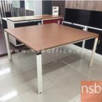 A05A088:โต๊ะประชุมสี่เหลี่ยมจตุรัส รุ่น TY-KDN100W ขนาด 100W, 140W cm. ขาเหล็กสีขาว หัวเสาโครเมี่ยม