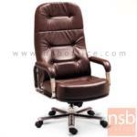 B01A486:เก้าอี้ผู้บริหาร รุ่น AS-A50  ขาอลูมิเนียม