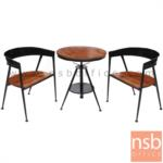 G14A188:ชุดโต๊ะรับประทานอาหาร 2 ที่นั่ง รุ่น STRASBOURG (สตาร์บูกซ์) ขนาด 60Di cm. พร้อมเก้าอี้