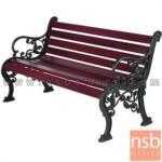 G08A008:เก้าอี้สนามไม้เต็ง เหล็กหล่อ กทม. BKK-CO33 (100, 120, 150, 200 cm)