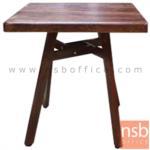 A14A236:โต๊ะเหลี่ยมหน้าไม้ รุ่น BELLINZONA (เบลลินโซนา) ขนาด 70W cm.