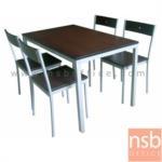 G14A114:ชุดโต๊ะกินข้าว  4 ที่นั่ง โครงเหล็กสีบรอนซ์  120W*75D*75H  cm.
