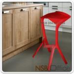 B09A133:เก้าอี้บาร์สูงพลาสติกโพลี่ล้วน รุ่น BC-CB-009