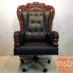 B25A101:เก้าอี้ผู้บริหารแขนขาไม้  หุ้มหนังแท้  รุ่น TN-200