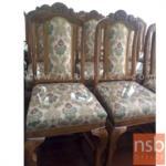 B22A182:เก้าอี้รับประทานอาหาร รุ่น Louis  ทรงหลุยส์ โครงไม้